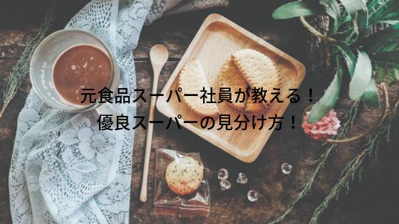 f:id:smasamasa:20180917164750p:plain