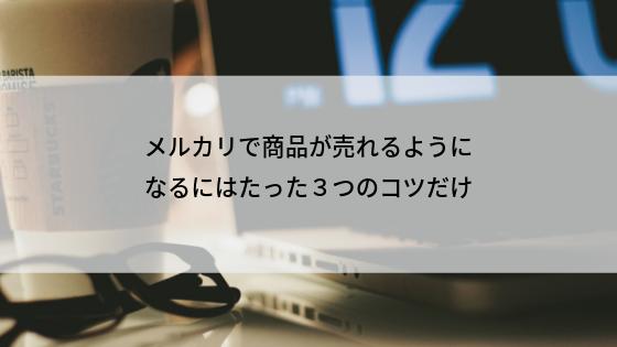 f:id:smasamasa:20181104200318p:plain