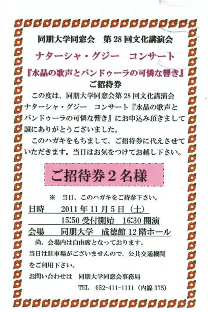 f:id:smasashi:20111105210705j:image