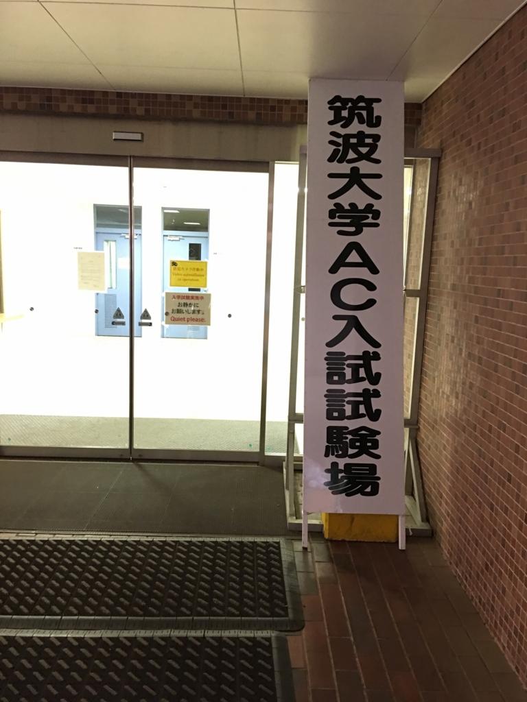 f:id:smasato:20161204211018j:plain