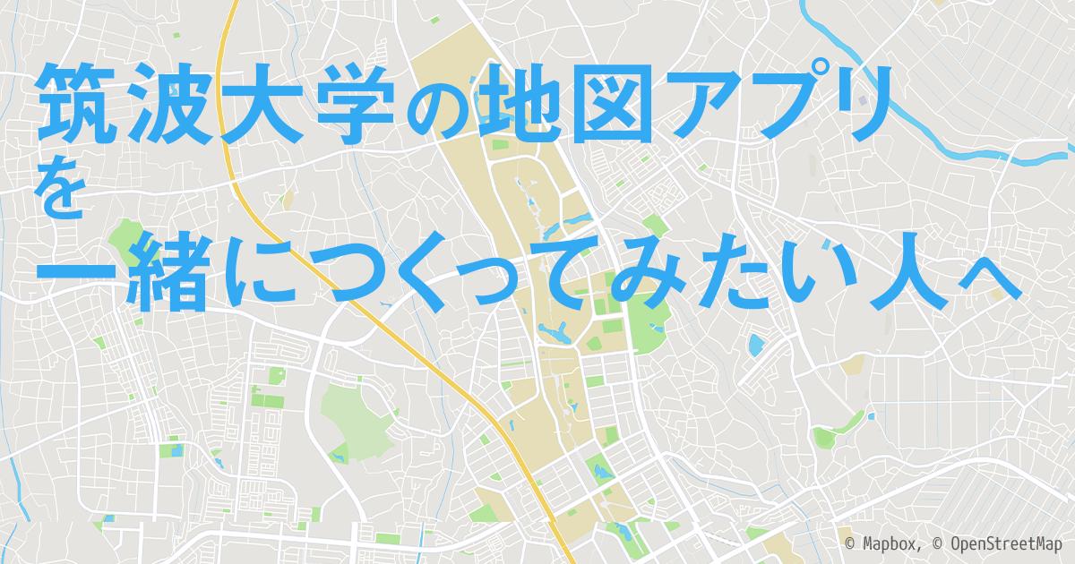 f:id:smasato:20191218192321p:plain