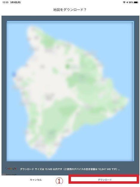 f:id:smashKf:20200326170257j:plain