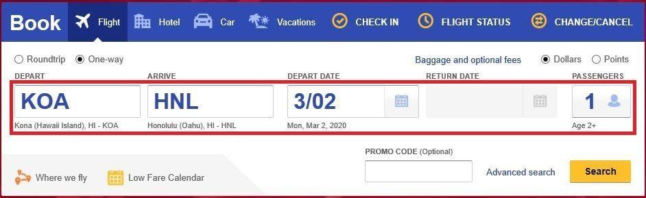 サウスウエスト航空の予約検索画面