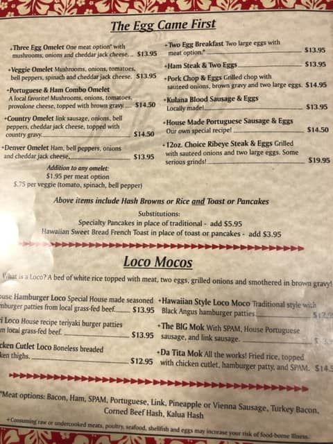 ハワイアンスタイルカフェのメニュー①