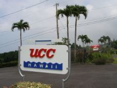 UCCの看板