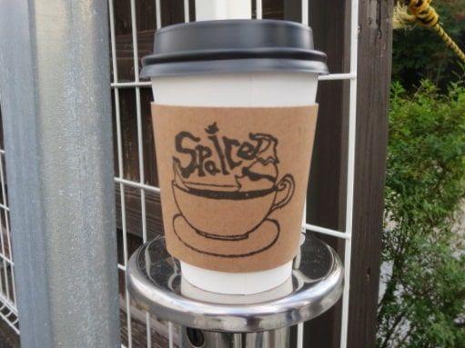 勝浦朝市コーヒー