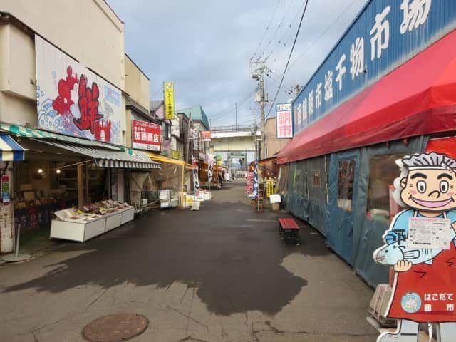 函館朝市の風景