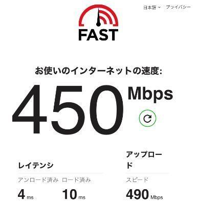 iPhone8の実効速度(新無線)