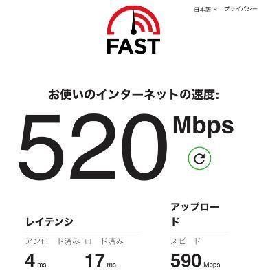 iPhone12の実効速度(新無線)