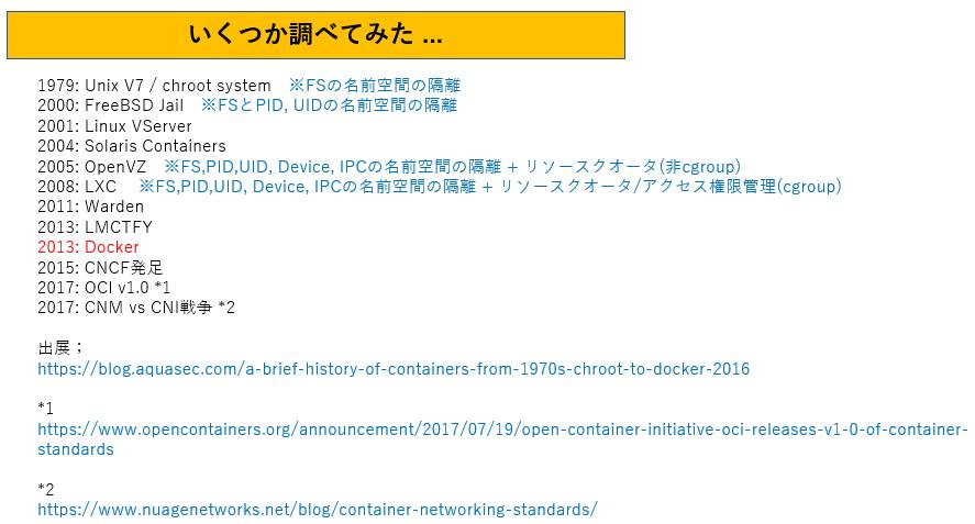 f:id:smatsuzaki:20190807142901p:plain