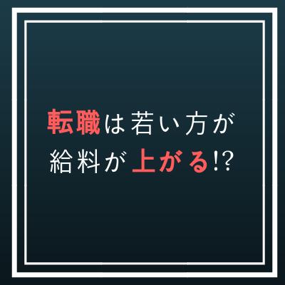 f:id:smc310:20181001235143p:plain