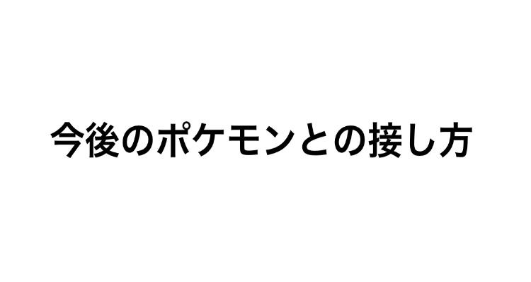 f:id:smcn616:20200227232739j:plain