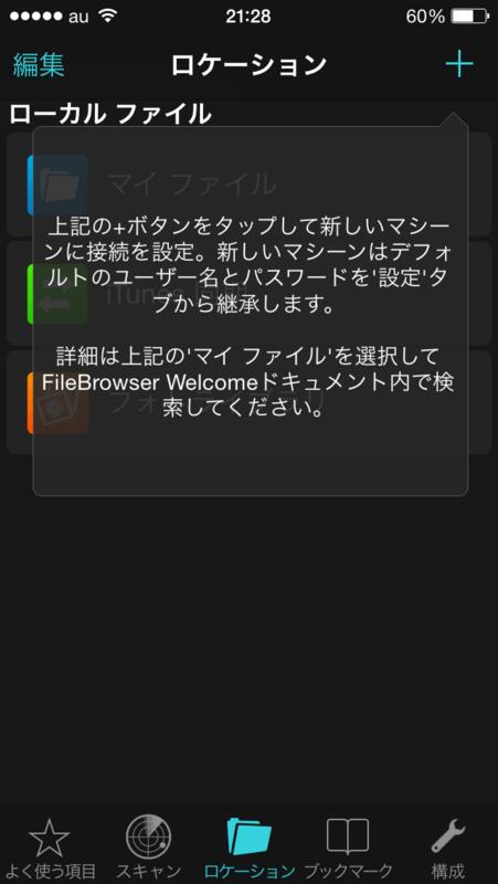 f:id:smco:20140416213557p:plain