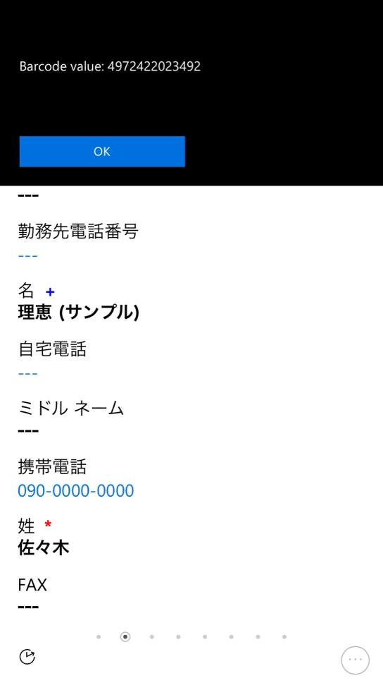 f:id:smemo:20161213221027j:plain