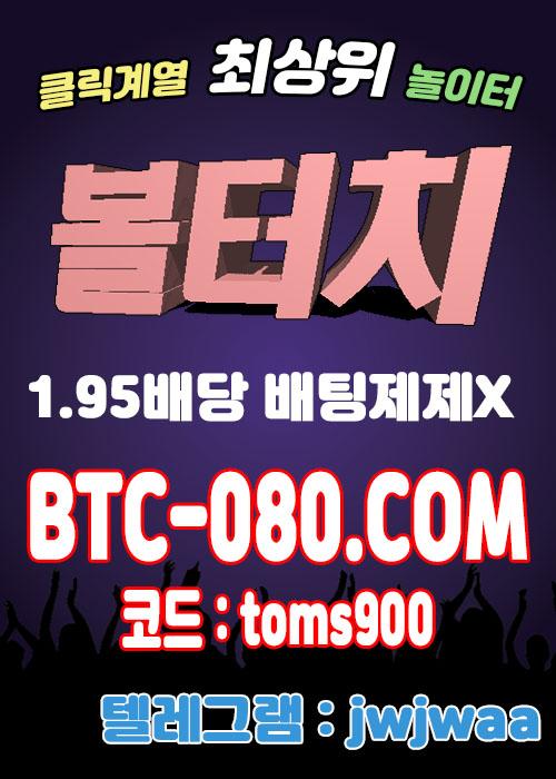 f:id:smhongkong:20210312225231j:plain