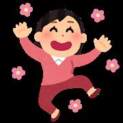 f:id:smile-baumkuchen:20200628130918p:plain