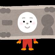 f:id:smile-baumkuchen:20200628131121p:plain