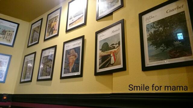 f:id:smile-formama:20170306102802j:image