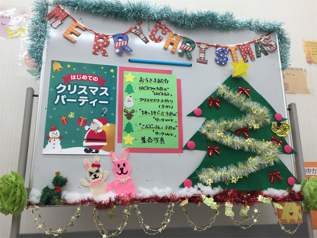 f:id:smile-happy-family:20171206125843j:image