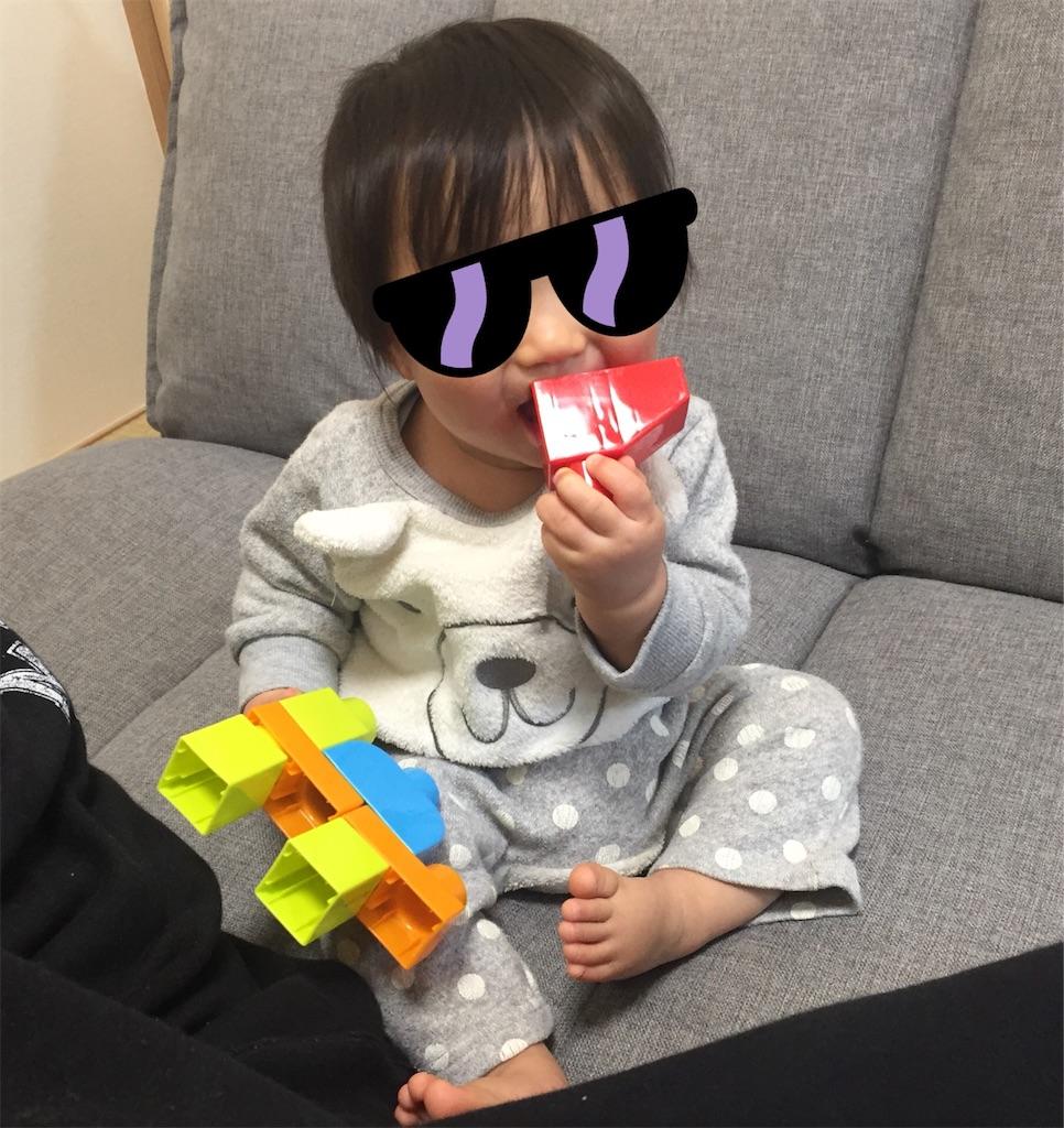 f:id:smile-happy-family:20180321160005j:image