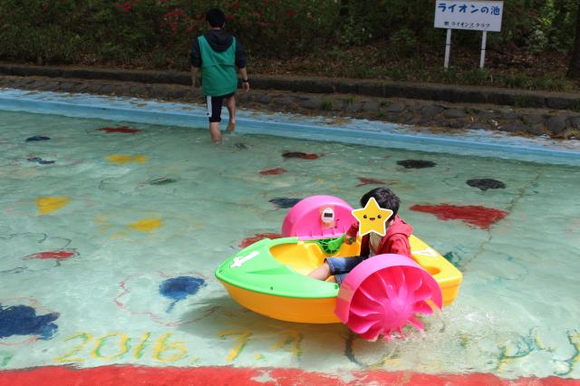 愛宕山子供の国 ライオンの池