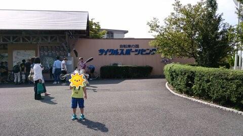 修善寺サイクルスポーツセンター