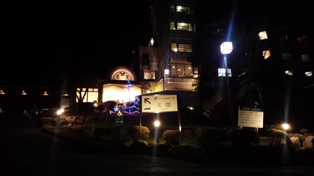 リゾートヒルズ豊浜 夜の外観