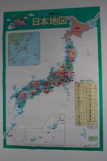 壁に貼った日本地図