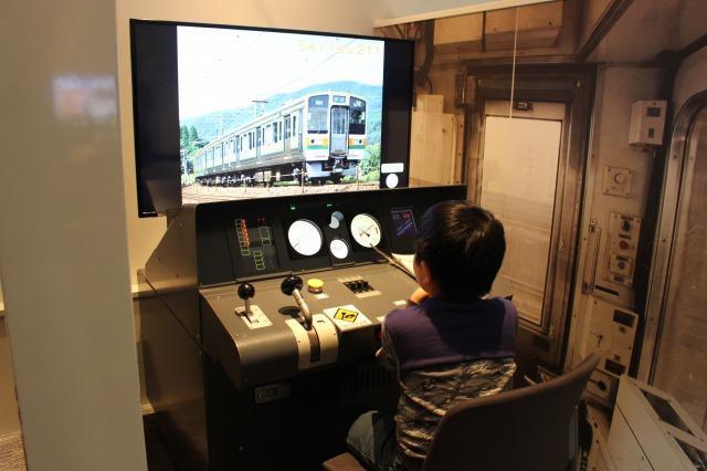 リニア・鉄道館 在来線シミュレータ体験
