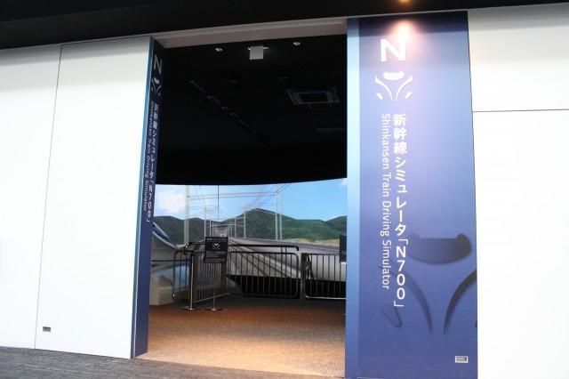 リニア・鉄道館 新幹線シミュレータ