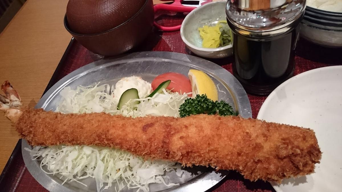 海老どて食堂 3センチ海老フライ