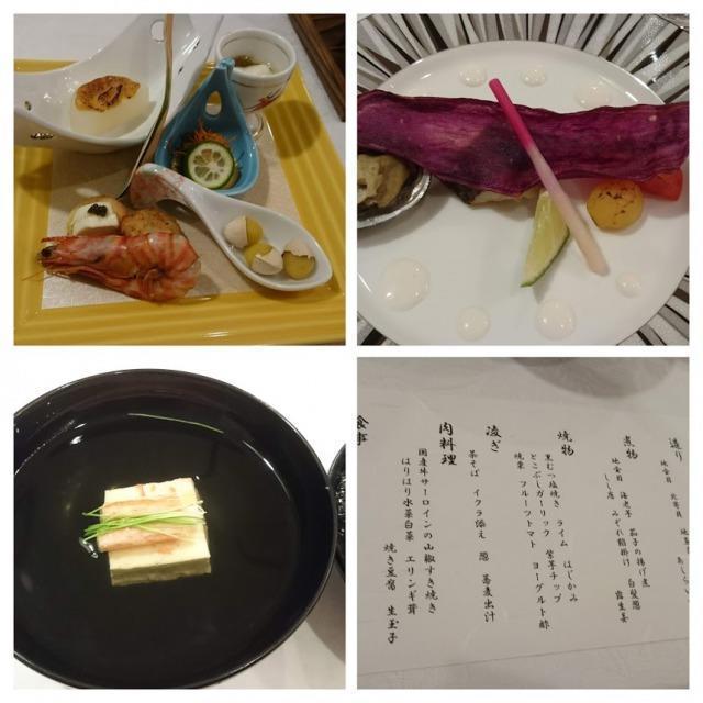 伊豆高原ホテル五つ星 食事