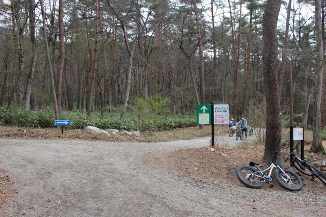 国営アルプスあづみの公園 マウンテンバイク