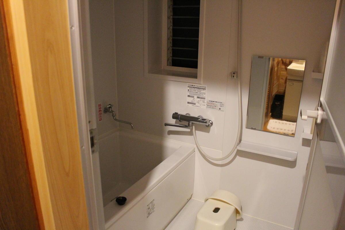 イオックスヴァルト 浴室