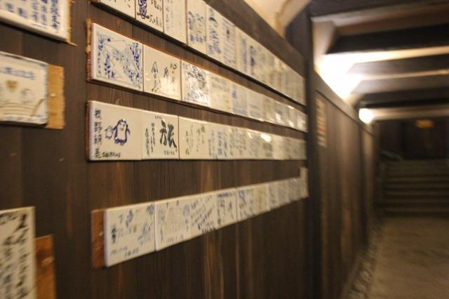 下呂温泉合掌村 旅の足跡版