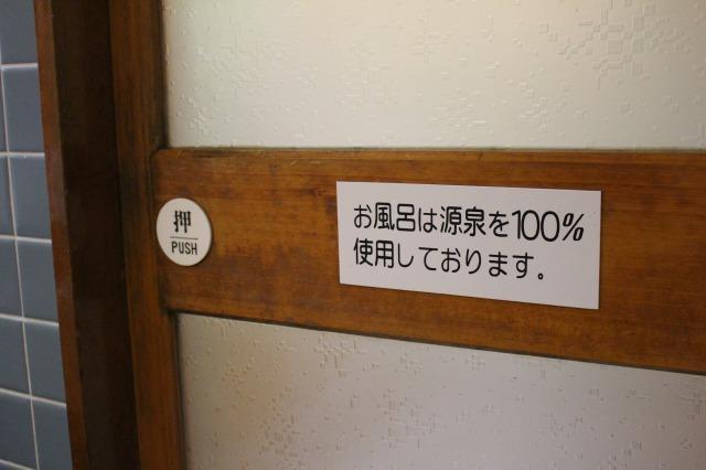 下呂温泉 湯之島館 深山荘