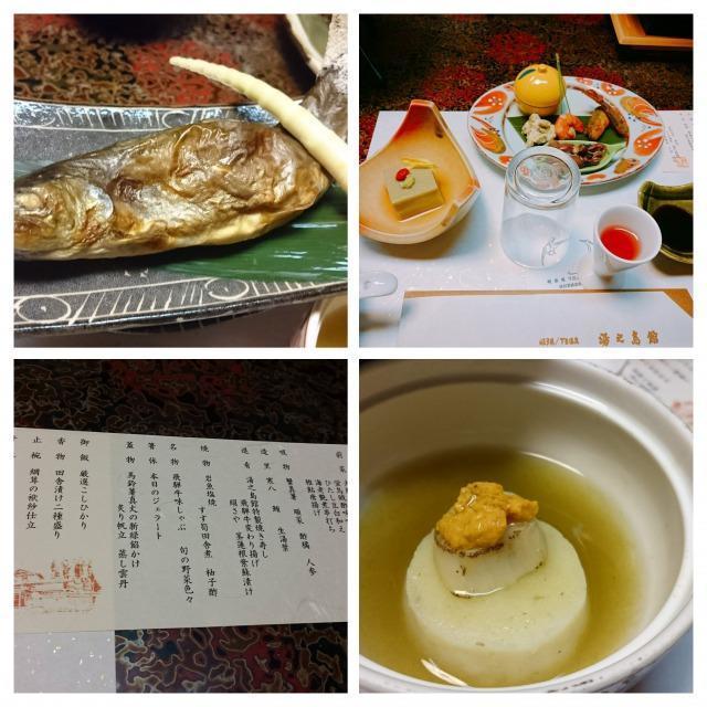 下呂温泉 湯之島館 食事