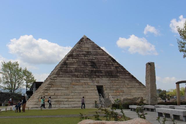 ストーンミュージアム ピラミッド