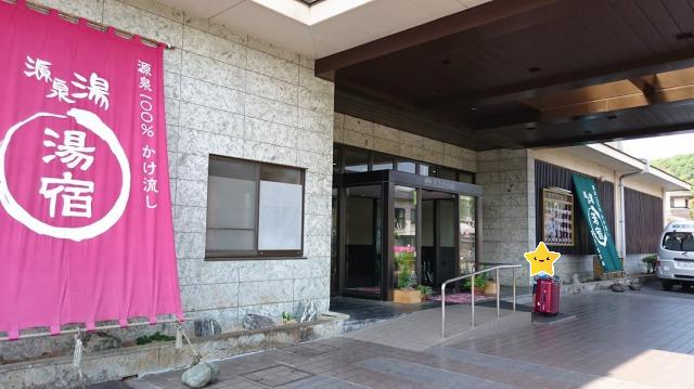 伊豆長岡京急ホテル 入り口