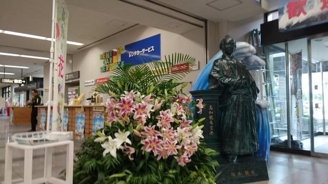 高知空港 坂本龍馬像
