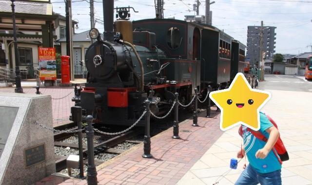 道後温泉 坊ちゃん列車