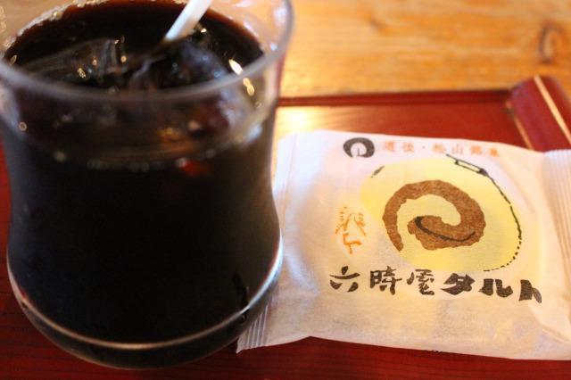 松山城 お茶屋