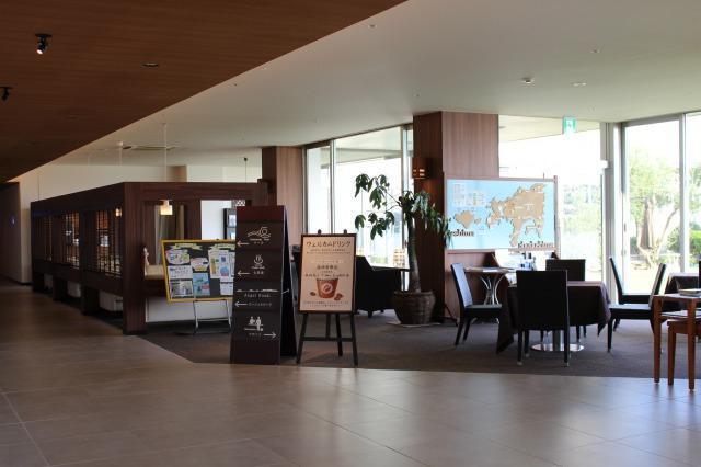 小豆島国際ホテル ロビー コーヒーサービス