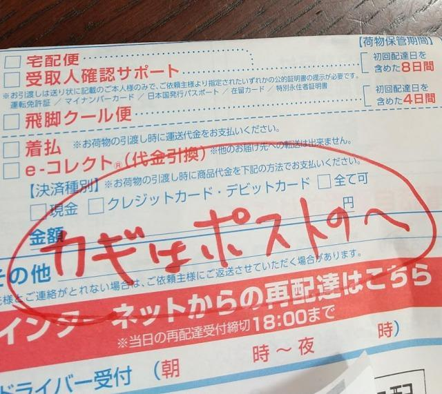 f:id:smile-haru:20200917132759j:plain