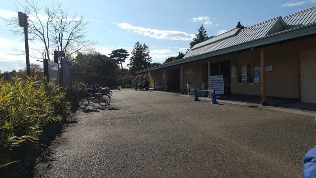 昭和記念公園 砂川口 サイクルセンター