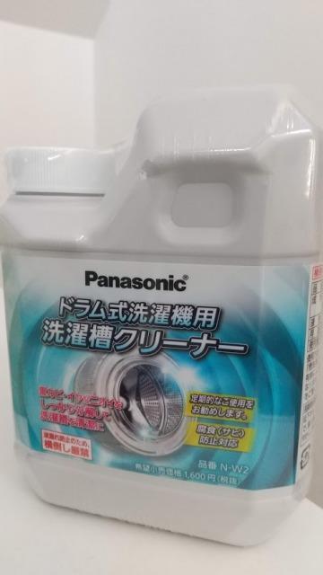 パナソニック 洗濯槽クリーナー