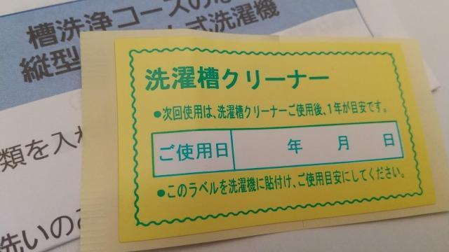 f:id:smile-haru:20210125185024j:plain