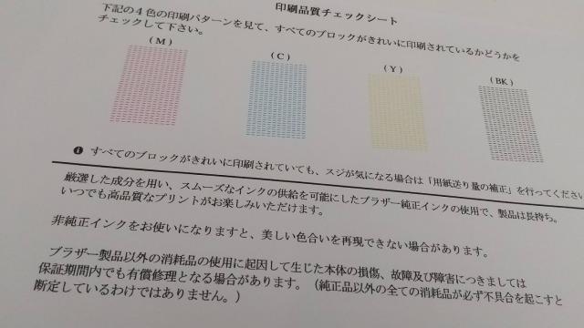 f:id:smile-haru:20210204151637j:plain