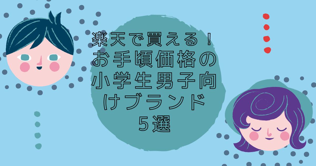 f:id:smile-haru:20210314175520p:plain