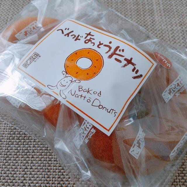 納豆ドーナツ